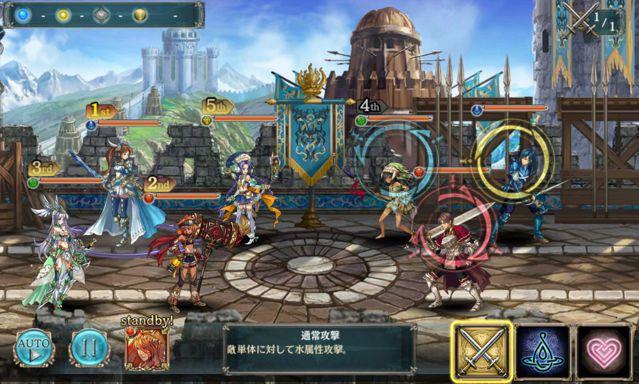 เกมมือถือ RPG