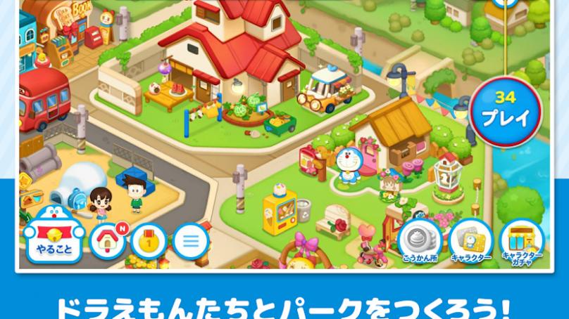 พบกับ Doraemon Park เกม Puzzle เมืองในฝันของโดราเอมอน
