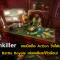 เกมสุดมันส์ Painkiller แนว Battle Royale เปิดให้ Android ร่วมเล่นได้แล้ว